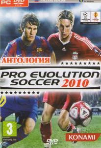 Антология Pro Evolution Soccer 2010 (Pro Evolution Soccer 2010 / Pro Evolution Soccer 2009 / Pro Evolution Soccer 6 / Pro Evolution Soccer 5 World cup 2006 / Pro Evolution Soccer 5) (PC DVD)