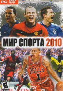 Мир спорта 2010 (Pro Evolution Soccer 2010 / Fifa 10 / NBA 2K10) (PC DVD)