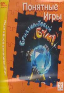 Бриллиантовый Бум! (PC CD)