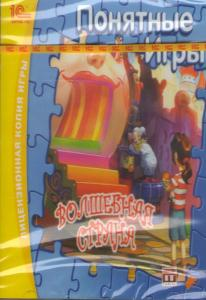 Волшебная страна (PC CD)