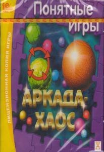 Аркада-хаос (PC CD)