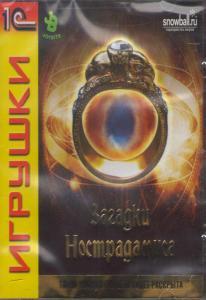 Загадки Нострадамуса (PC CD)