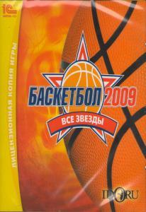 Баскетбол 2009 Все звезды (PC CD)