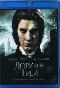 Дориан Грей (Blu-ray)