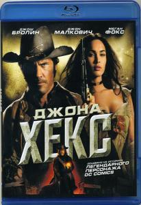 Джона Хекс (Blu-ray)