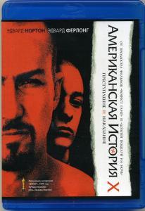 Американская история икс (Blu-ray)