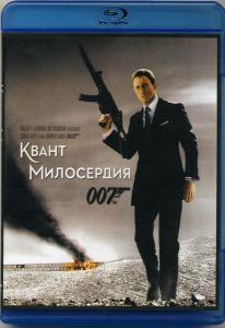Агент 007 Квант милосердия (Blu-ray)