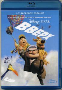 Вверх (Blu-ray)