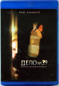 Дело № 39 (Blu-ray)