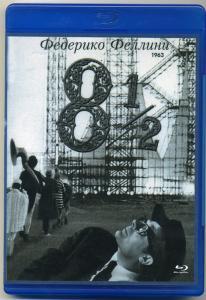 8 1/2 (Восемь с половиной) (Blu-ray)