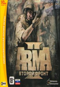 Arma II Второй фронт (PC DVD)