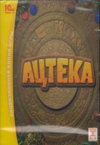Ацтека (PC CD)