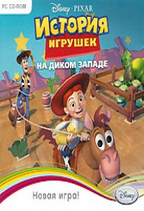 История игрушек на Диком Западе (PC CD)