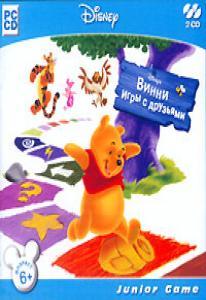 Винни Игры с друзьям Disney Любимые герои (2 CD)