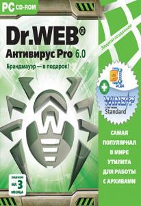 Dr Web Антивирус Pro 6.0 (PC CD)