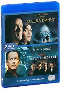 Код да Винчи / Ангелы и демоны (2 Blu-ray)