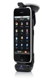 Автодержатель Magellan Premium Car Kit для iPhone/iPod touch