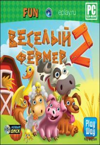 Веселый фермер 2 (PC CD)