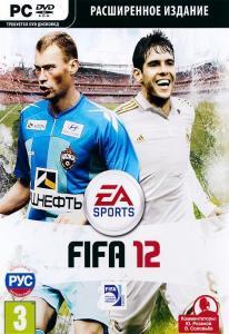 FIFA 12 Расширенное издание (DVD-BOX)