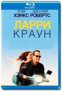 Ларри Краун (Blu-ray)