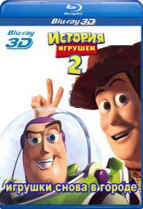 История игрушек 2 3D (Blu-ray 50GB)