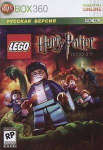 Lego Harry Potter 2 Years 5-7 (Xbox 360)