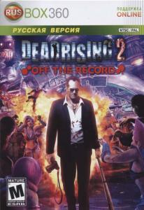 Dead Rising 2 Off The Record (Xbox 360)