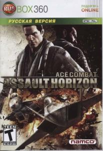 Ace Combat Assault Horizon (Xbox 360)