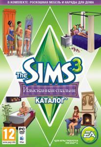The Sims 3 Каталог Изысканная спальня (DVD-BOX)