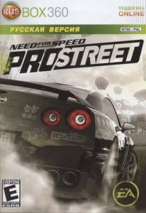 Need for Speed Pro Street (Xbox 360)