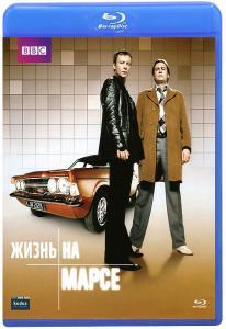 Жизнь на Марсе 2 Сезон (8 серий) (Blu-ray)