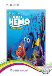 В поисках Немо Морские забавы (PC CD)