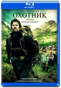 Охотник (Blu-ray)