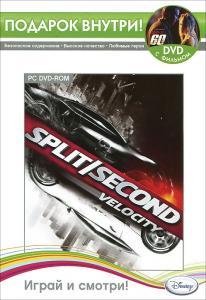 Split Second Velocity (DVD-BOX) (  DVD фильм Угнать за 60 секунд)