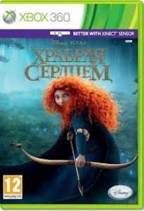 Храбрая сердцем (Xbox 360)