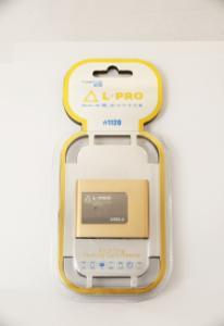 Card reader  L-PRO 1120 All-IN-1 Все виды карт Золото