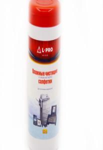1201 L-Pro - влажные салфетки д/пластика (100 шт)