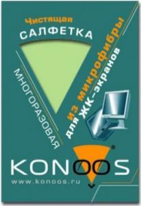 Чист.салфетки Konoos KIM-1 для ЖК-экранов из микрофибры , упак.10шт