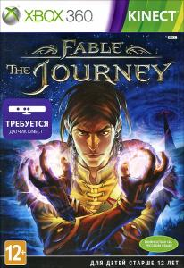 Fable The Journey (Xbox 360 kinect)