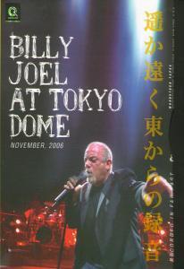 Billy Joel At Tokyo Dome
