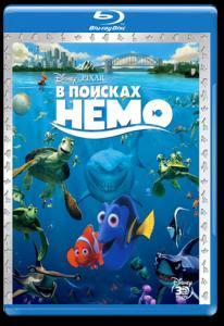 В поисках Немо 3D (Blu-ray 50GB)