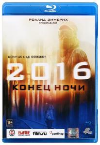 2016 Конец ночи (Blu-ray)