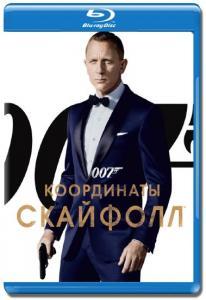 007 Координаты Скайфолл (Blu-ray)