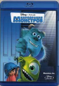 Корпорация Монстров 3D 2D (Blu-ray)