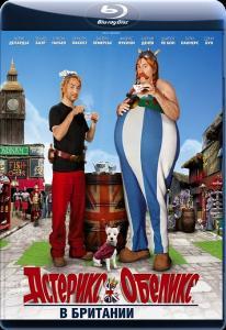Астерикс и Обеликс в Британии (Blu-ray)