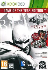 Batman Arkham City Game of the Year Edition (2 DVD) (Xbox 360)