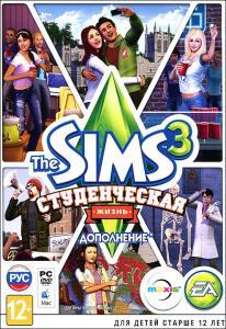 The Sims 3 Студенческая жизнь (DVD-BOX)