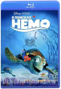 В поисках Немо (Blu-ray)