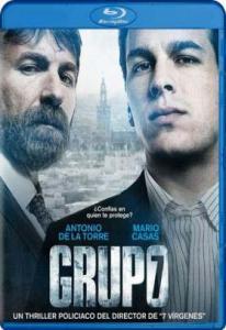 Группа 7 (Blu-ray)