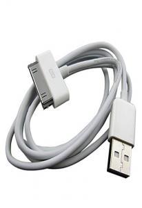 Зарядное устройство для iPhone/ iPod/iPad Белое Уценка